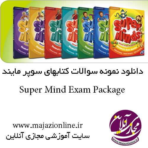Super Mind Exam Package