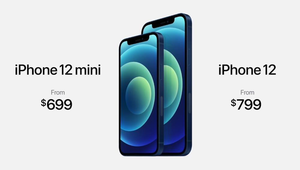 iphone 12 pro price 12 آیفون 12 معرفی شد؛ همه چیز درباره نسل جدید موبایل اپل