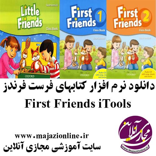 دانلود نرم افزار کتابهای فرست فرندزFirst Friends iTools