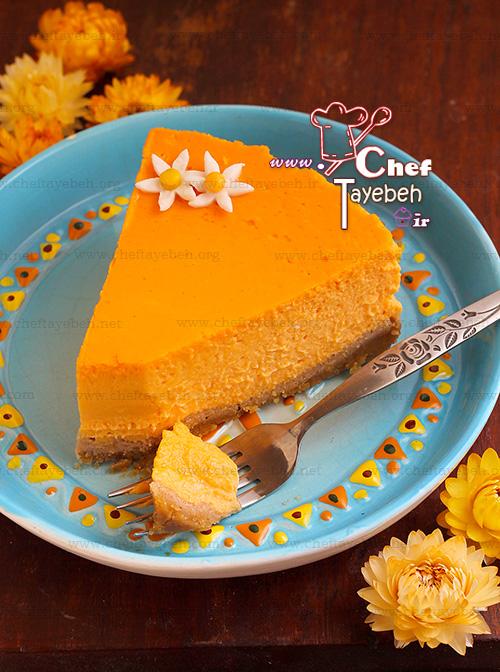 pumkin cheesecake (1).jpg