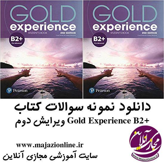 Gold_Experience_B2.jpg