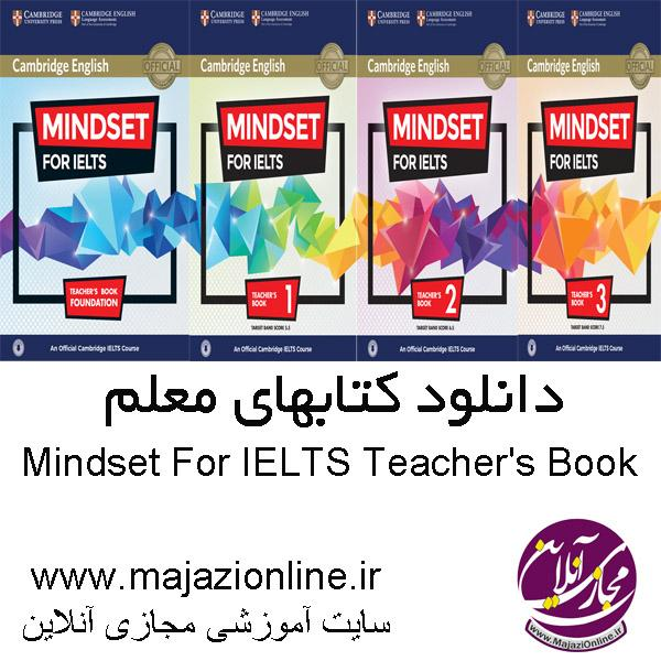 Mindset_For_IELTS_Teacher's_Book