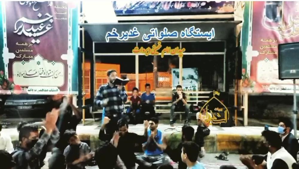 عیدغدیرخم میدان اصلی شهربروات شهرستان بم