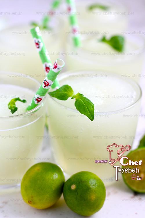 lemonade slushie (1).jpg