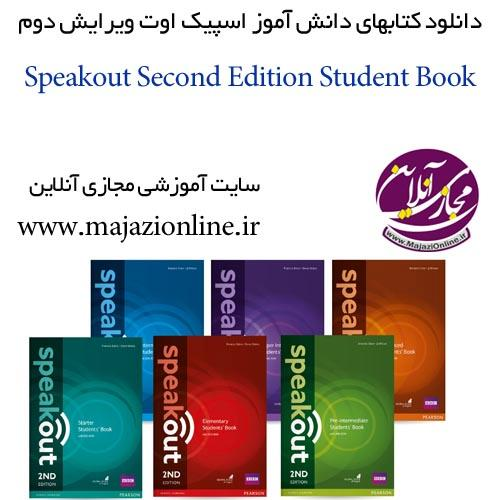 Speakout Second Edition Student Book