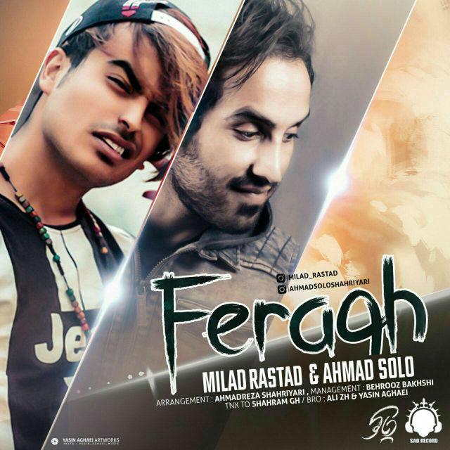 Feragh (Ft Milad Rastad)