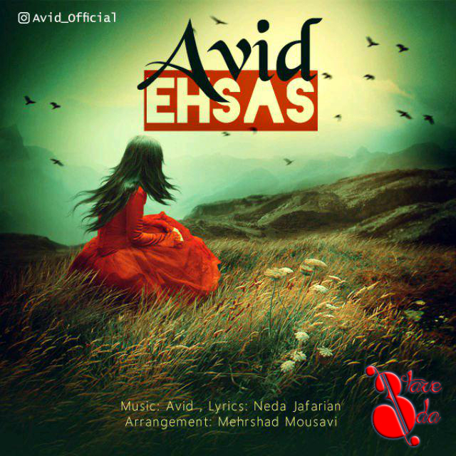 Ehsas