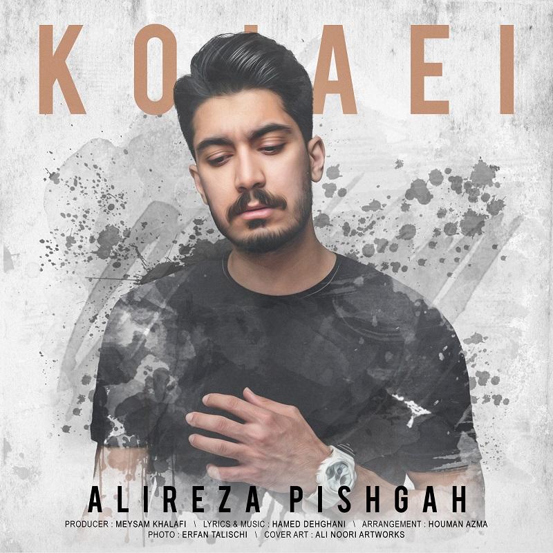 Alireza Pishgah - Kojaei