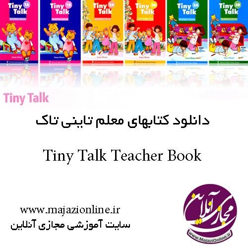 Tiny Talk Teacher Book