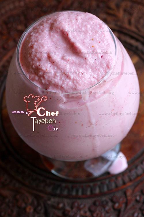 strawberry cream frapucchino (6).jpg