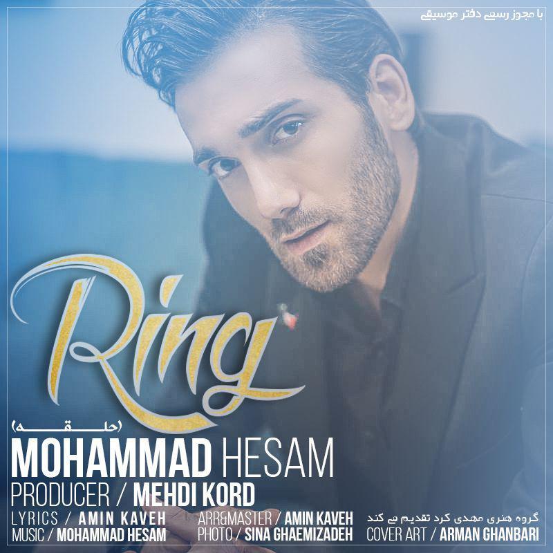 Mohammad Hesam - Ring