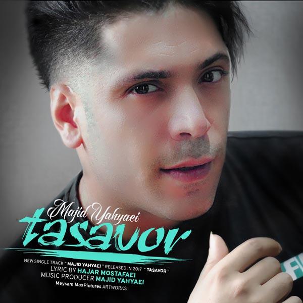 Tasavor