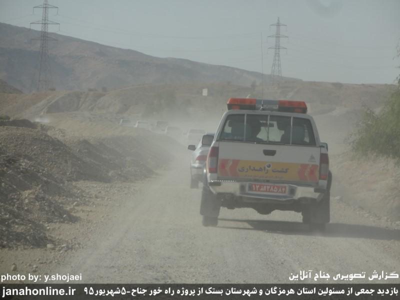 [عکس: rah-khoor-janah95%20(1).jpg]