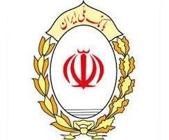 Bank-Meli-iran - بانک ملی ایران