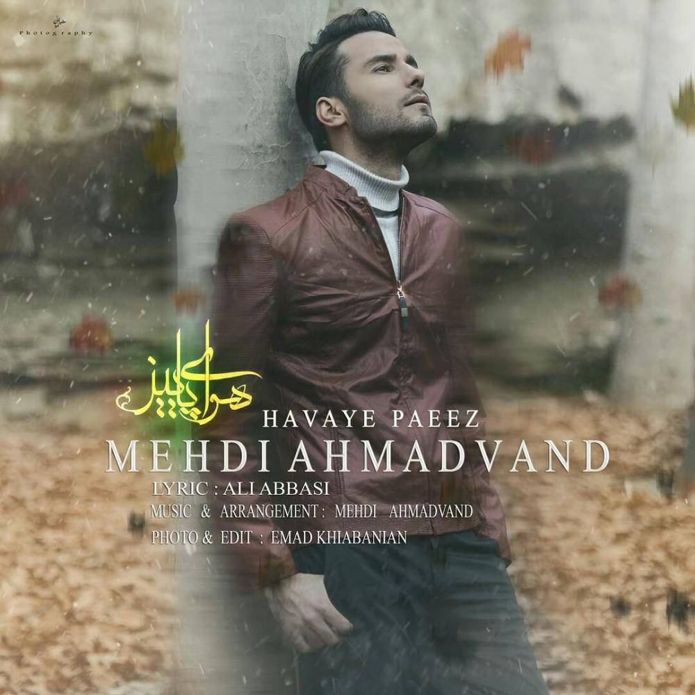 Mehdi Ahmadvand - Havaye Paeez