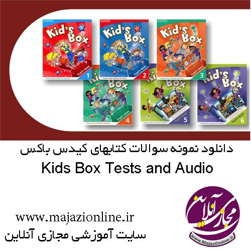 Kids Box Tests and Audio