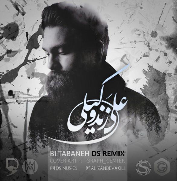 Bi Tabaneh (Remix)