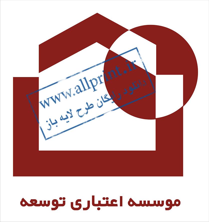 لوگوی اعتباری توسعه