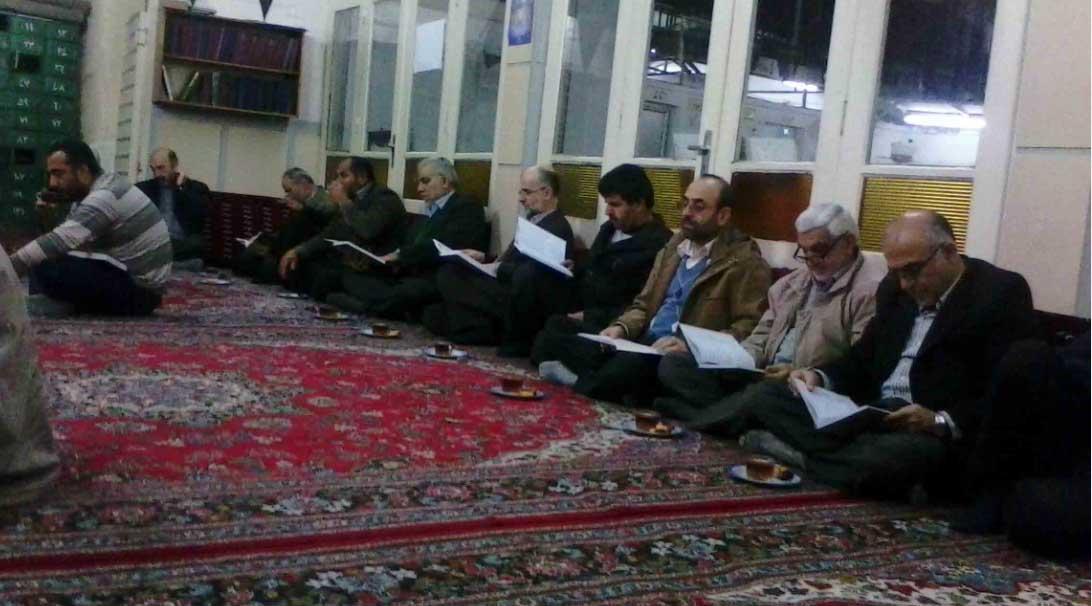جلسه تفسیر بنیاد صحیفه سجادیه ، مسجد گلشن