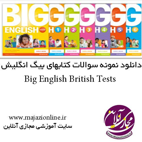 Big English British Tests