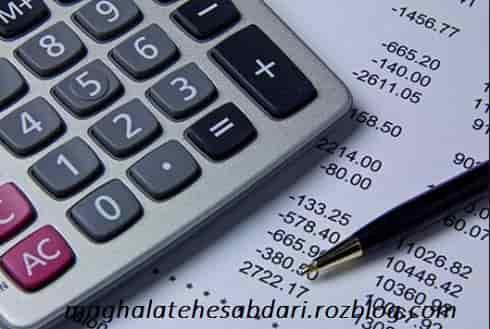 حسابداری-دولتی-موانع-راهکارها