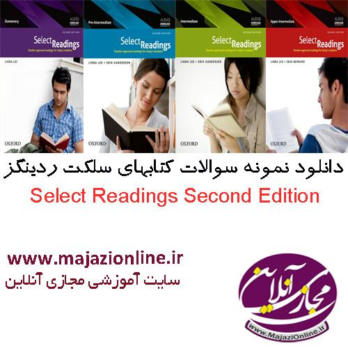 Select Readings Second Edition exam
