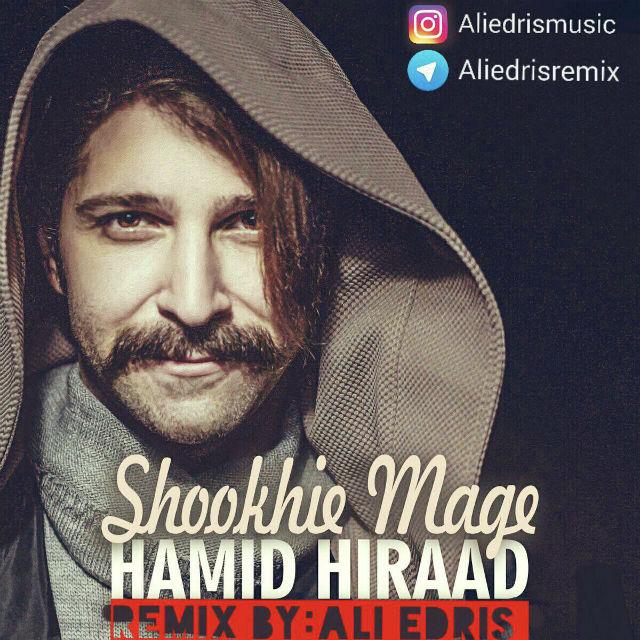Shokhie Mage (Ali Edris Remix)
