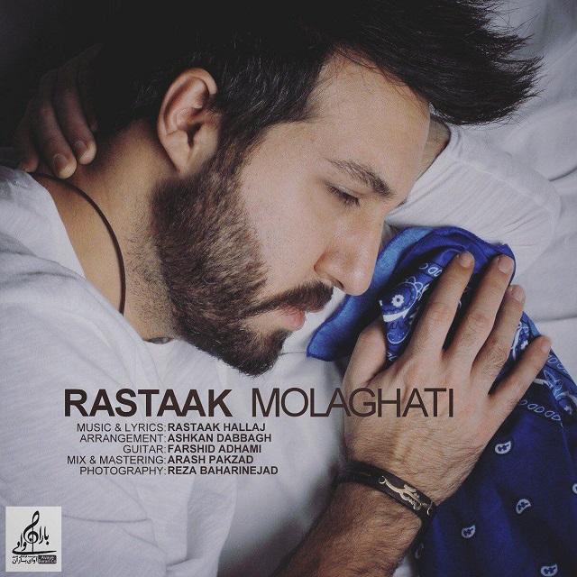 Molaghati