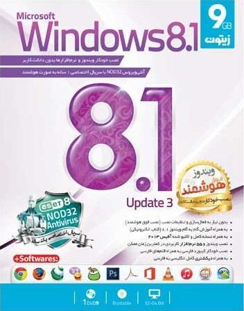 ویندوز 8.1 فوق اکتیو