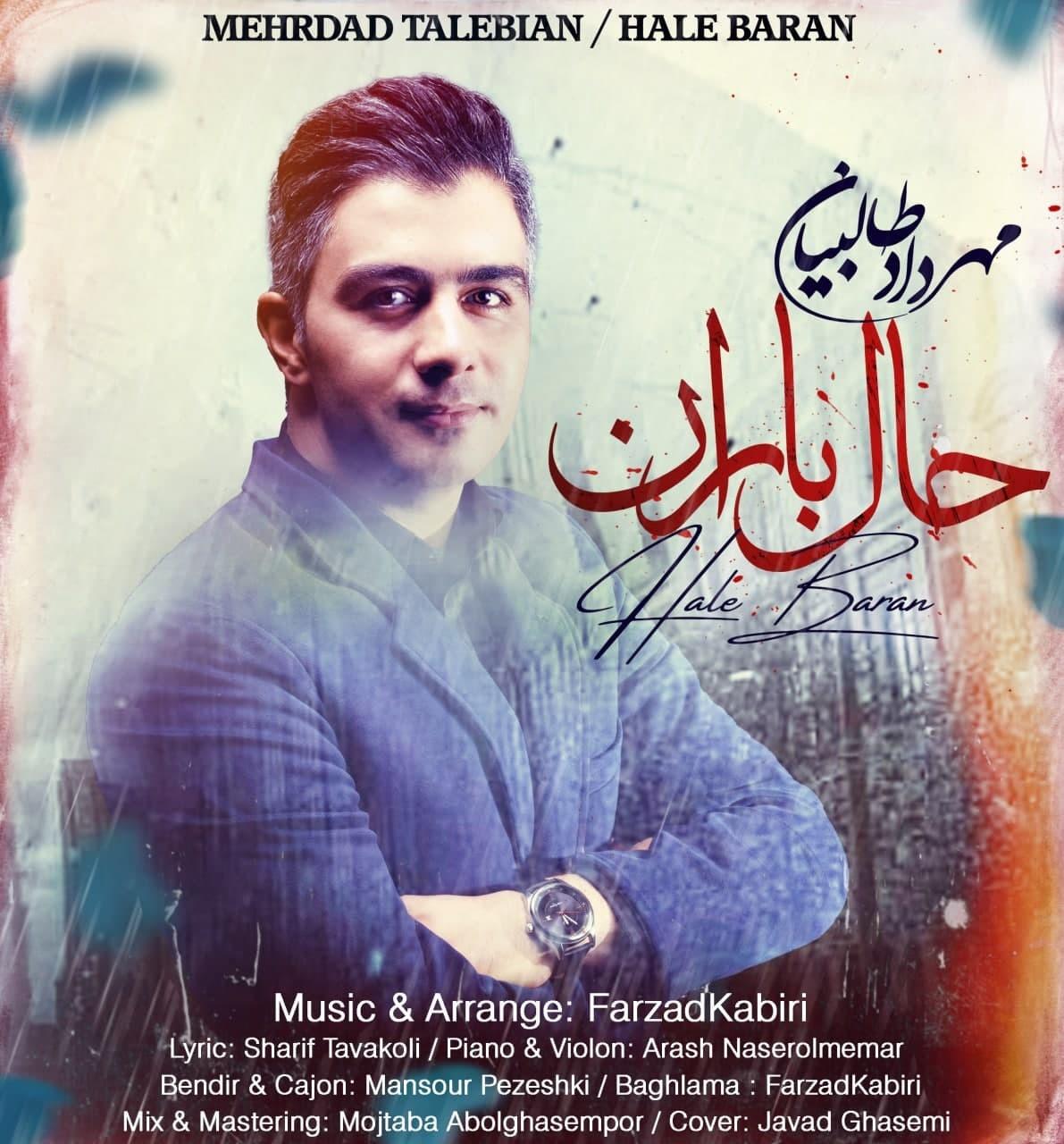 Mehrdad Talebian - Hale Baran