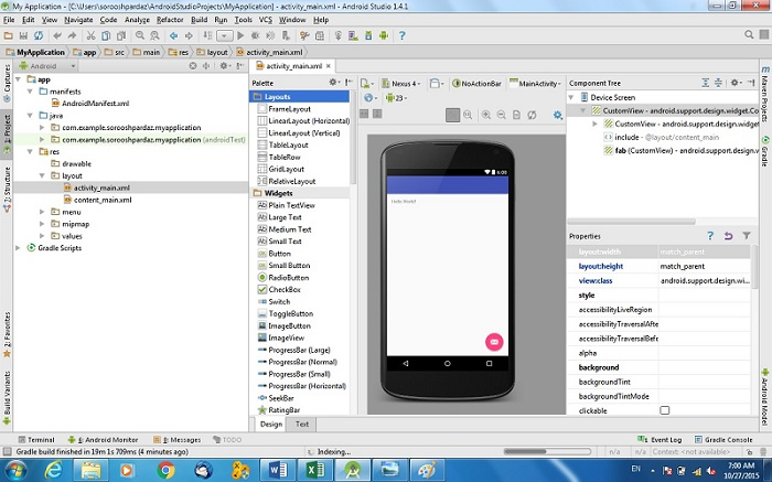 نرم افزار اندروید نیازمندی های همشهری - برنامه نویسی اندروید ...... آموزش برنامه نویسی موبایل (اندروید) قسمت دومآموزش برنامه نویسی اندروید | برنامه نویسی موبایل ...