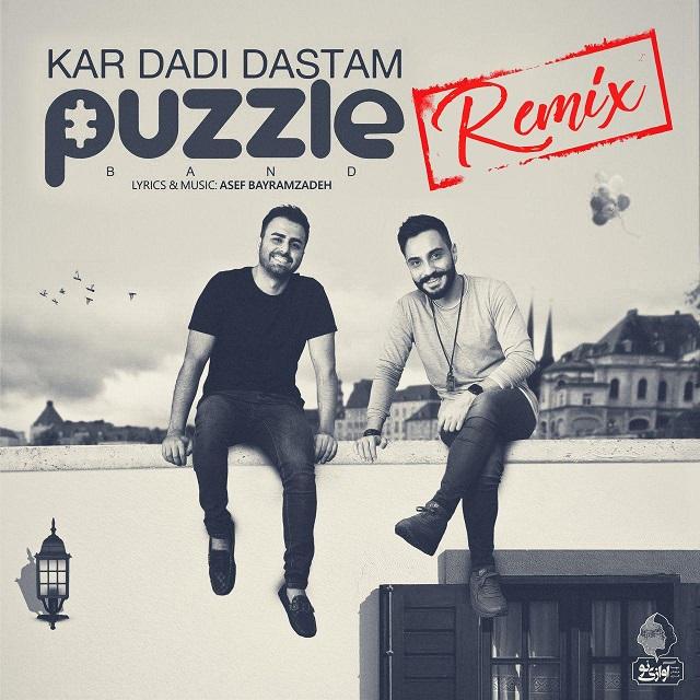 Kar Dadi Dastam (Remix)