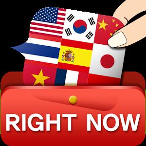دانلود نرم افزار اندروید مکالمه به زبان های خارجی RightNow Conversation