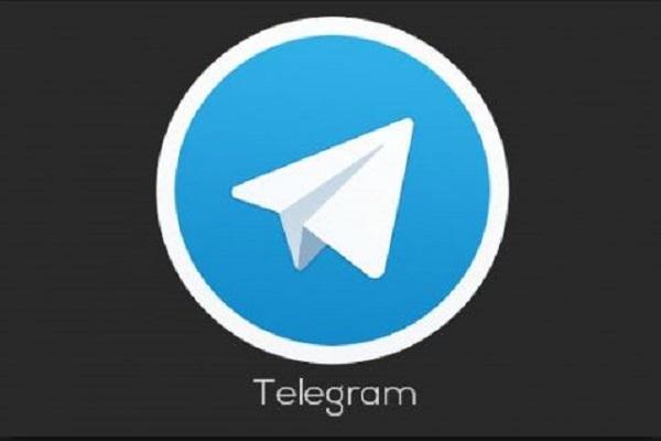 معرفی کانال تلگرام سایت امیرالنغم و سایر کانال های مربوطه