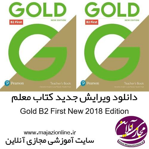Gold_B2_First_New_2018