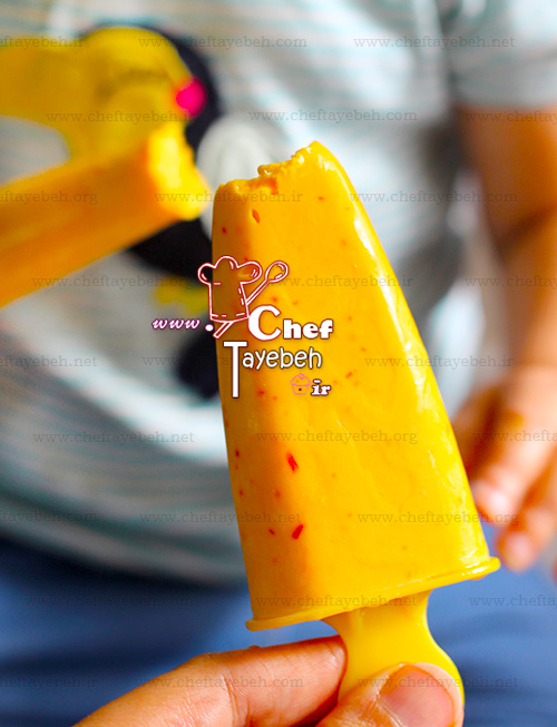 mango icecream (13).jpg
