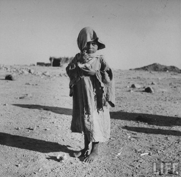 عربستان پیش از کشف نفت