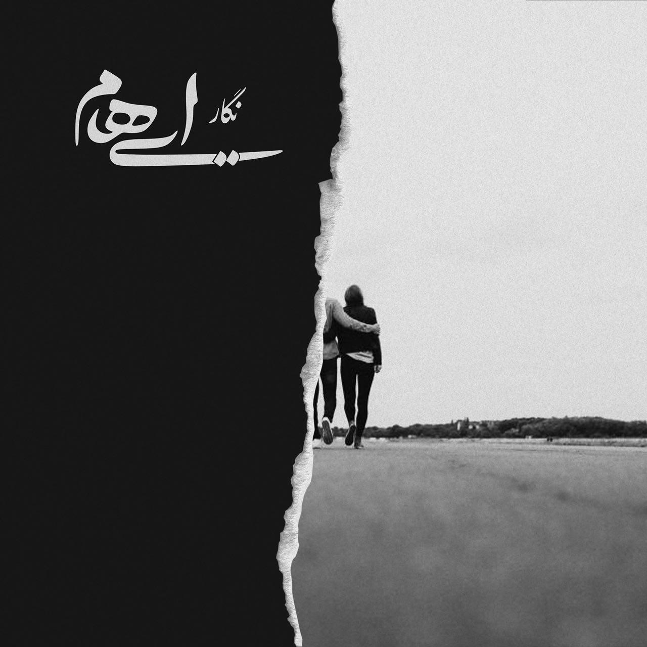 Ehaam - Negar