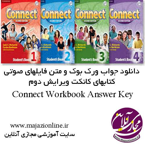 Connect_Workbook_Answer_Key