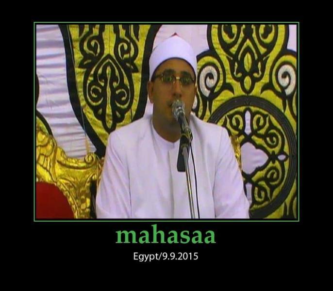 تلاوت های استاد محمود شحات انور در تاریخ 18شهریور1394/مصر2015
