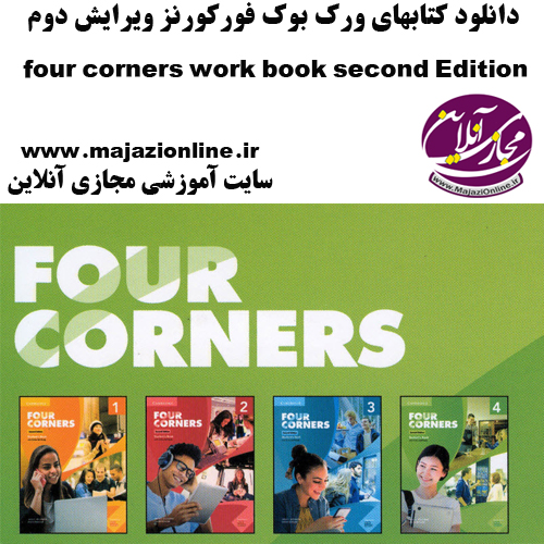 four corners work book second Edition