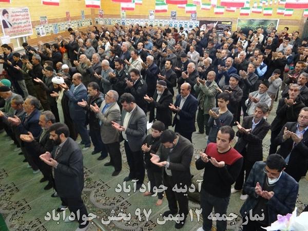 نماز جمعه 12 بهمن 97