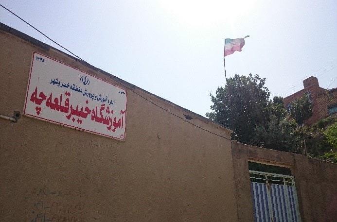 دانلود پروژه روستای قلعه چه تبریز