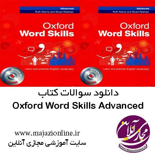 Oxford_Word_Skills_Advanced