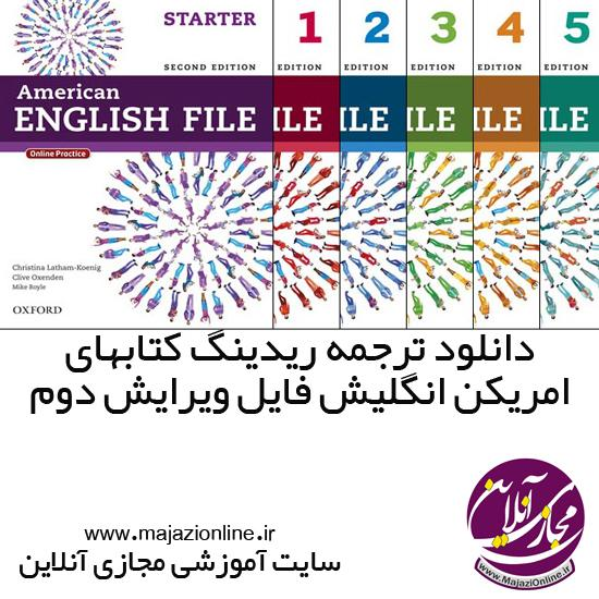 Persian translation American English File