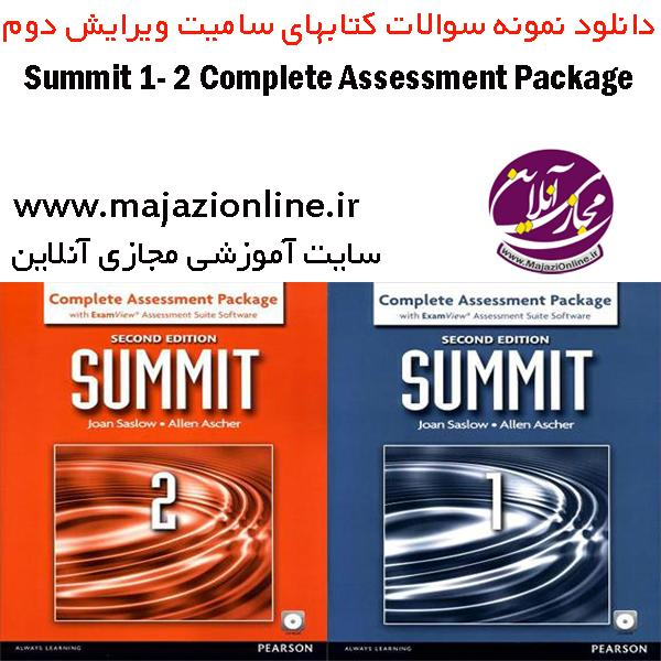 Summit 1- 2 Complete Assessment Package
