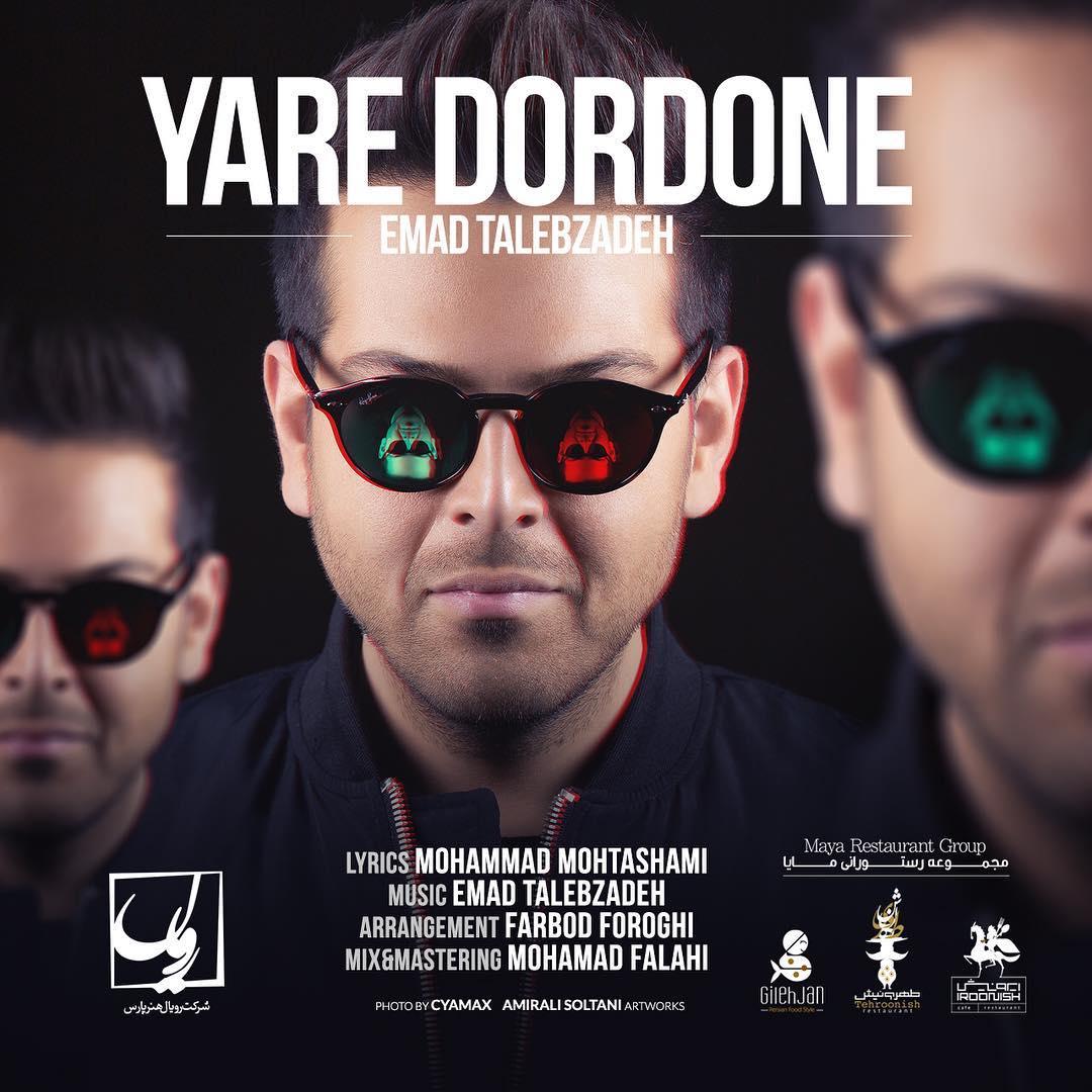 Yare Dordone