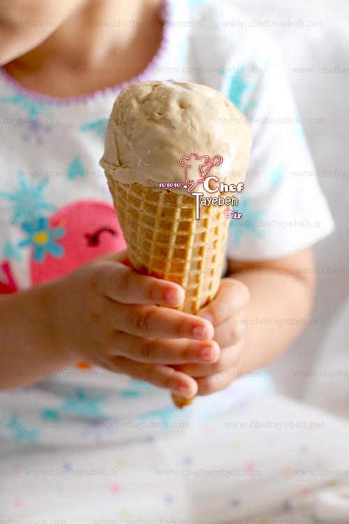 dulce deleche icecream (1).jpg