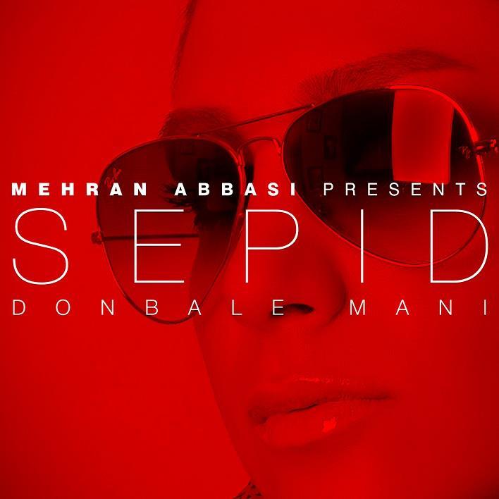 Sepid Donbale Mani (Mehran Abbasi Remix)