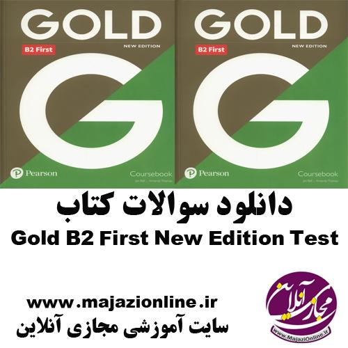 دانلود سوالات کتاب Gold B2 First New Edition Test